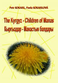 The Kyrgyz - Children of Manas